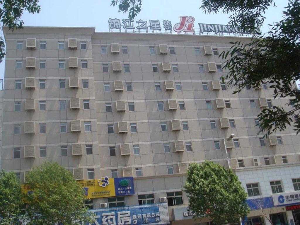 Het General Hospital of Shenyang Military Region-ziekenhuis