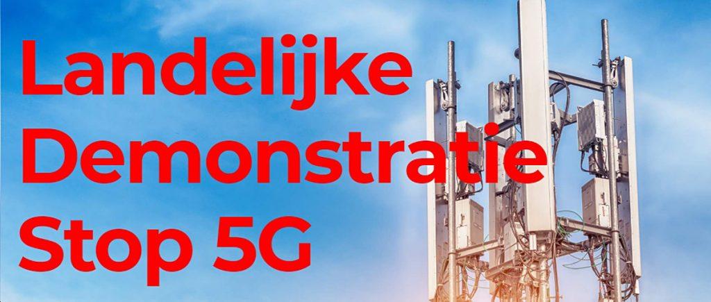 5G-demo